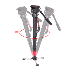 DHL PROGO JIYYANG JY0506 Aluminum Alloy Professional Monopod For Video Camera  Tripod For Video Tripod Head Carry Bag wholesale