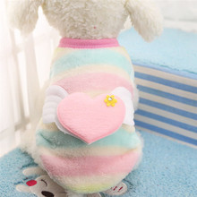 Cute 3D Love wings Attached pet cat dog Jacket Vest Warm Fleece Puppy dogs clothes Coat Soft Shirt Kitty doggy apparel Owl print(China)