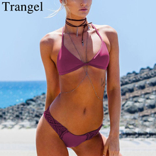 Trangel 2017 Bikini women Swimwear solid yellow swimsuit for women wine red bikini brazilian bikini set Bandage bathing suit