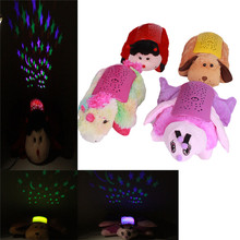 Children Plush toys Star Projector Flashing Stuffed & Plush Animals Dog Music Sounding Glow Dark classic toys DW877500(China)