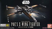 Bandai Star War VM 03 X-Wing Fighter Poe dedicated machine Plastic model Toys Figure(China)