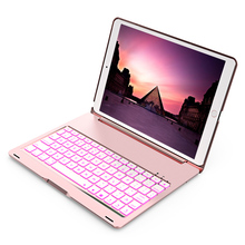 F105 Wireless Keyboard Case Bluetooth 3.0 10.5 inch Colorful Backlight Tablet Holder 78 Keys Flip Design for iPad Pro(China)