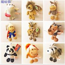 "Selling !1pcs 3.9"" 10cm  Boutique Pendant NICI Cute Pendant Plush Toy Keychain Mobile Phone Pendant High Quality Free Shipping"