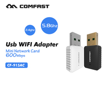 Wireless Wi fi Adapter Mini PC WiFi adapter 600mbps USB Wi-Fi antenna Dual Band 2.4GHz 5GHz computer Network Card 802.11b/n/g/ac
