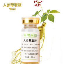 Skin care and cosmetics products ginseng extract additive effect of natural extracts 10m