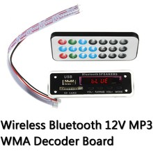 Wireless Bluetooth 12V MP3 WMA Decoder Board Audio Module Wireless Bluetooth USB TF Radio For Car  Integrated Circuits