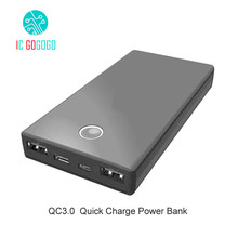 Quick Charge QC3.0 Power Bank DIY Kits 5x18650 Battery Case Shell qc2.0 Fast Charger Circuit Board Dual Output/Input 5V 9V 12V(China)
