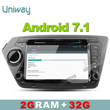 uniway 2G+32G 2 din android car dvd for Kia rio k2 2010 2011 2012 2013 2014 2015 2016 car radio gp swith steering wheel control(China)