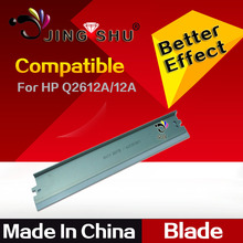 10PCS Wiper blade WB drum cleaning blade for HP Q2612A 2612A 12A 2612 1010 printer spare parts