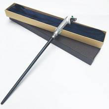 New Metal Core Lucius Malfoy Magic Wand/ Harry Potter Magical Wand/ High Quality Gift Box Packing(China)