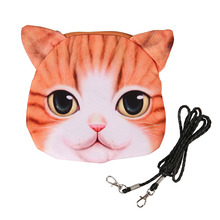 New Cute Cat Face Zipper Case Coin Purse female Wallet / child purse Makeup Buggy Bag Pouch,Messenger Bag girl inclined shoulde(China)