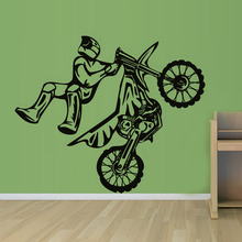 Vinyl Wall Mural Removable Kids Bedroom Motorbike Stunt Wall Sticker Living Room Hollow Out Decoration