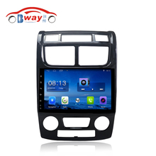 "Bway 9"" Quad core car radio Stereo for KIA Sportage android 6.0 car dvd gps player with Wifi,BT,SWC,Support USB DVR"