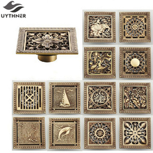 Uythner New Arrival Antique Brass 12*12cm Square Floor Drain Shower Drain Bathroom Furniture HJ-8701T(China)
