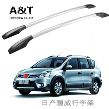 JGRT  car styling for Nissan Livina car roof rack aluminum alloy luggage rack luggage rack punch Free 1.6 meters Car Accessor