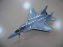 F15 rc jet airplane PNP