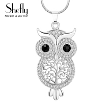 Buy Shefly Hot Sale Women Sweater Chain Pendant Necklace Small Owl Rhinestones Crystal Aolly Plated Set drill Gift XL07126 for $2.86 in AliExpress store