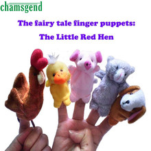 CHAMSGEN 5pcs Finger Hand Puppets Plush Toys For Kids Animal Chicken Pig Finger Gloves puppets baby reborn dolls  Education Oct1