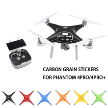 Carbon Fiber Graphic Decals Carbon Grain Stickers Waterproof Skin for DJI Phantom 4 PRO & 4PRO+(China)