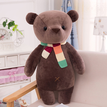 Kawaii Cute Cartoon Giant Plush Scarf Bear Toy Dolls Stuffed Animals Creative Toys Doll Knuffel Birthday Girls Gifts 50T0294(China)