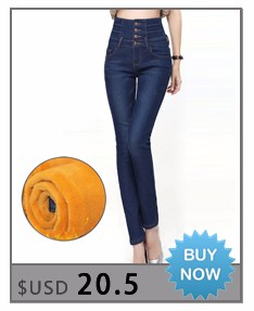 Full-Jeans1_06