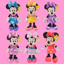 Various Color Skrit Minnie Plush Toy, 25cm Baby Gift, Kids Doll Wholesale with Free Shipping(China)