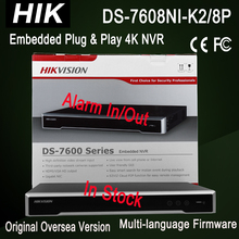 DS-7608NI-K2/8P NEW Hik 4K NVR Alarm in/out 8ch NVR 8POE port CCTV Recorder 2SATA Up to 8MP resolution recording H.265 H.264