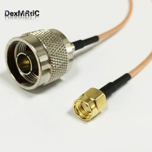 RF Wifi Antenna Extension Cable RP SMA Male plug Switch N Male Pigtail adapter RG316 15cm(China)