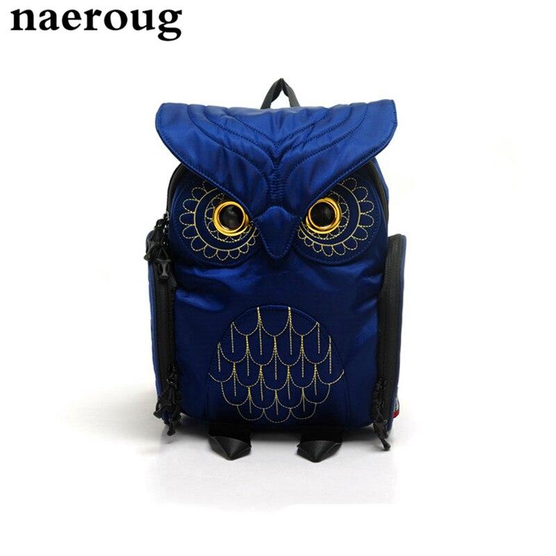 Fashion Cute Owl Backpacks Women Cartoon School Bags for Teenagers Girls PU Leather Women Backpack 2017 Brands Mochila Sac A Dos<br>