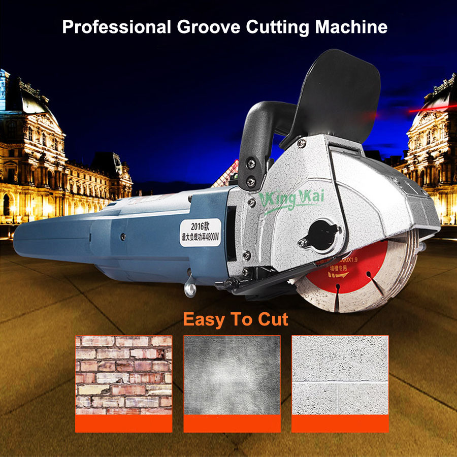 121mm Blade Wall Groove Cutting Chasing Machine-2 (3)