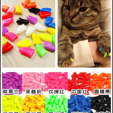 New 20pcs/lot Soft Cat Dog Pet Nail Caps Cover Claw Control Paws off Size S-L(China)