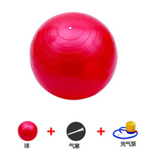 Super sell 65cm Exercise Fitness Aerobic Ball For YoGa Pilates Pregnancy Birthing Swiss + inflated pump