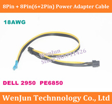 5PCS NEW 18AWG PCI-E 8Pin + 8Pin(6+2Pin) Power Adapter Cable for DELL 2950  PE6850 Server