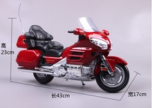 LNL 1/6 Scale Motorcycle model Valkyrie Motorcycle Alloy locomotive model(China)