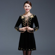 Buy High 2017 Free New Fashion Wedding Dress Mother Suit Mid Old Aged Women Clothing Plus Size Slim Suits for $60.79 in AliExpress store