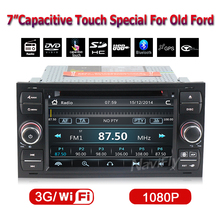 Promotions 7inch Capacitive screen car radio cassette for old focus C-MAX Fiesta Fusion Galaxy Kuga with DVD player gps navi