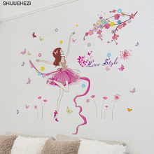 SHIJUEHEZI elegant girl dancer wall sticker PVC material creative cartoon muursticker for kids rooms girl's bedroom decoration