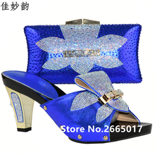 Women African Italian Shoes and Bag Sets Blue Color  Matching Shoes and Bags Italy High Quality African Wedding Shoe and Bag Set