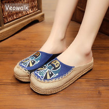 Veowalk Beijing Opera Embroidered Women Cotton Slippers Handmade Vintage Ladies Flat Slides Summer Sandal Shoes Canvas Sandials(China)
