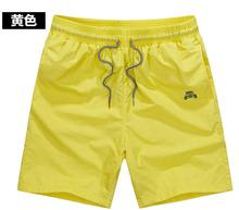 On Sale AFS Jeep Men's Polyester Shorts Elastic Drawstring Fresh Color Beach Shorts Mesh Lining Embroidery logo