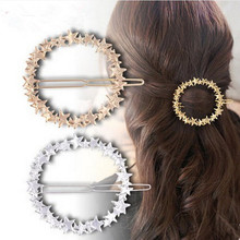 2pcs Fashion Elegant Women Girls star Hair Clip Beauty Hairpin Barrette Head Ornaments Hair Accessories