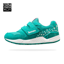 BMAI Kids Cushioning Running Shoes Athletic Skid-proof Breathable Children Sneakers Quality Free Run #XRKB001