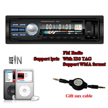 12V Car Audio Stereo Support USB SD MP3 Player AUX DVD VCD CD Player With Remote Control Universal Auto Stereo MP3 Music Player(China)