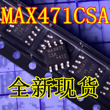 New MAX471ESA MAX471CSA MAX471 High Side Current Sense Amplifier SOP-8