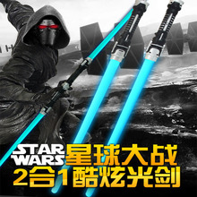 2 pcs/lot Star Wars Lightsaber Led Flashing Light Sword Toys Cosplay Weapons Can Mutual percussion Sabers for boys Action