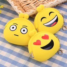 2016 Emoji New Women's purse Coin Silicone Wallet Change Bag Female Women Mini Key Case Silica Gel Purses Pouch Gift Coin purse(China)