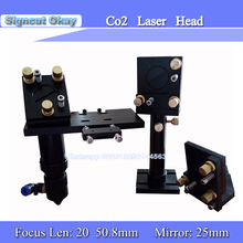 CO2 Laser Head Set / Mirror and Focus Lens Integrative Mount Houlder for Laser Engraving Cutting Machine Free Shipping