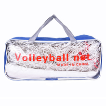 1 Set For Indoor Training Durable Competition Official PE 9.5M x 1M Volleyball Net with 1 Pouch high grade(China)