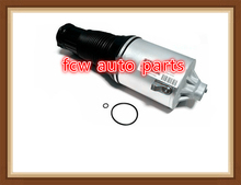 Fit for AUDI auto A8 4E Front air shock suspensions bellows repair kit air bags shock absorber 4E0 616 039 AF