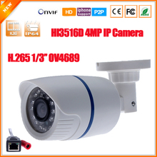 XMEYE Security High Resolution H.265 IP Camera 4MP Indoor/Outdoor CCTV Camera HI3516D + OV4689 2592*1520 Camera IP ONVIF FTP